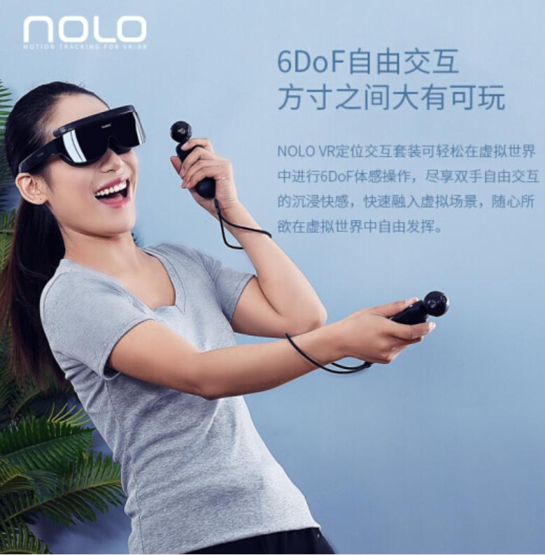 NOLO HUAWEI VR Glass 华为vr眼镜 VR一体机 体感游戏 3D影院 无线游戏