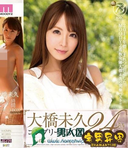 http://www.gddelang.cn/bagua/171281.html