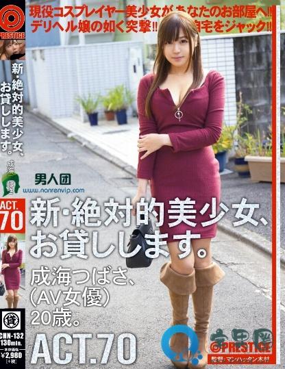 http://www.gddelang.cn/bagua/168957.html