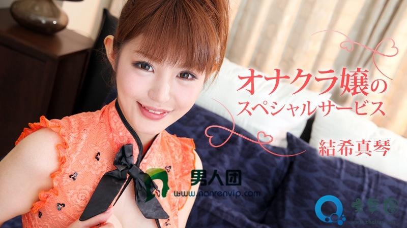 http://www.gddelang.cn/bagua/168959.html