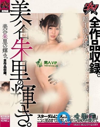 http://www.gddelang.cn/bagua/171279.html
